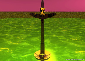 """the brown """"Fell"""" seagull is -2 feet above the large shiny sword. the seagull is facing down. the sky is crimson. the ground is grass. the sword is on the lake. The chartreuse light is above the sword. the sun is yellow."""