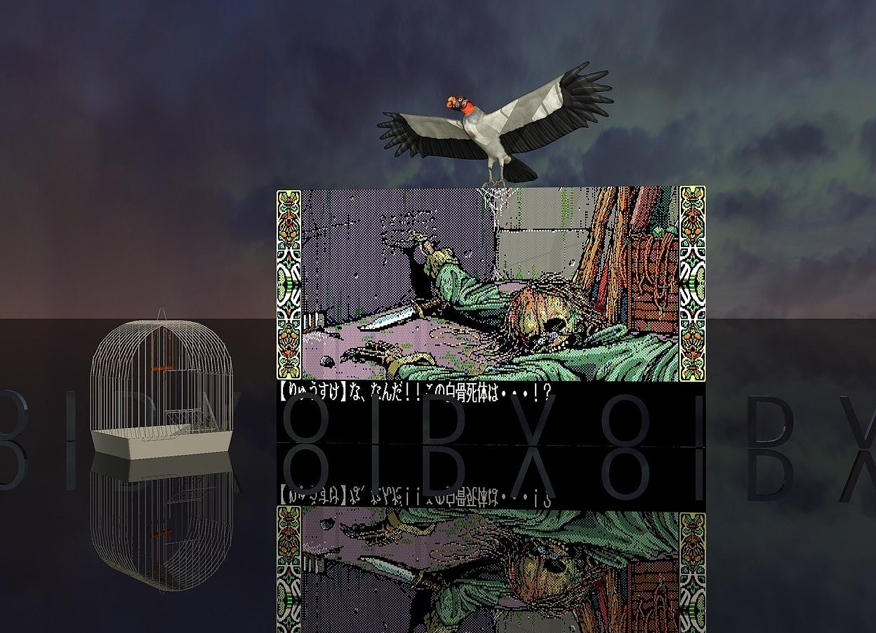 """Input text: A large [codexcorps] wall. the wall is 150 inches wide and 90 inches high.  There is a large light grey bird cage on the ground. it is to the west of the wall. it is 3 inches south of the wall. it is facing southeast.  A large vulture is on top of the wall. It is facing the southwest.  the ground is shiny  black.  it is dawn.   a silver """"V O I D V O I D V O I D V O I D"""" is in front of the wall.    there is a grey light to the left of the bird cage.  there is a white camera-light."""