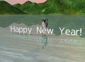 "A very big chicken behind ""Happy New Year!"""