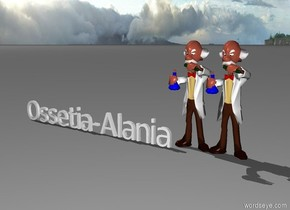 Association of young scientists of the North Ossetia-Alania