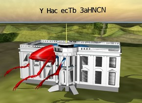 "the [flag] bug is 16 feet in the tiny white house. it is 10 feet tall. it is facing southwest. the ground is grass.  the black ""Y Hac ecTb 3aHNCN""  is 3 feet above the white house."